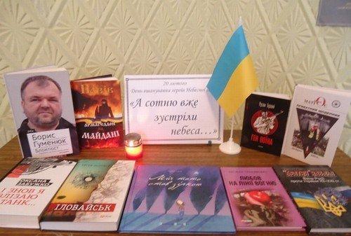 В Авдеевке  вспоминали  Героев Небесной Сотни (ФОТО), фото-3