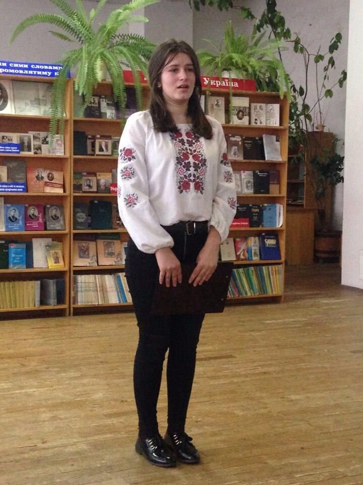 бібліотека 13