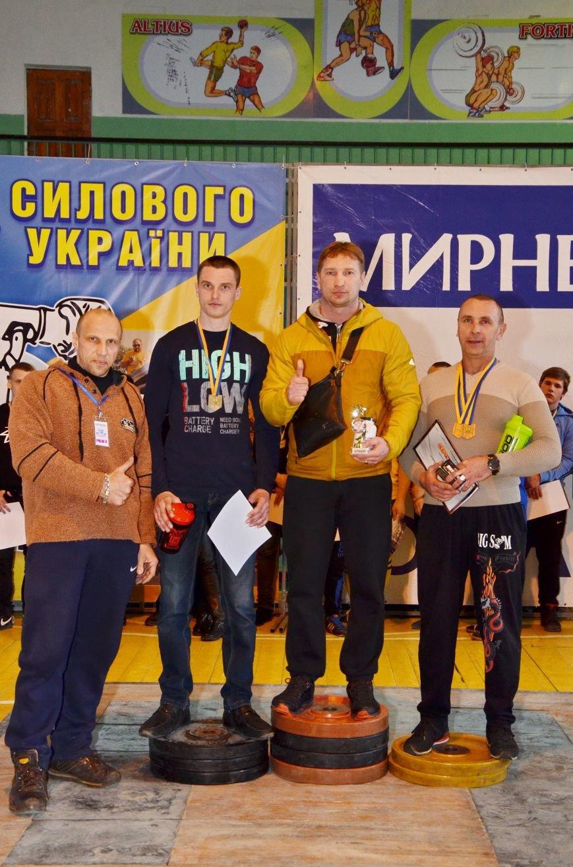 На турнире тяжелоатлеты справились с многотонными штангами, фото-1