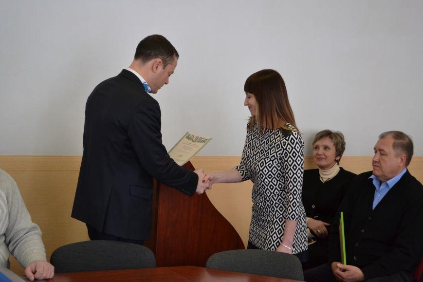 В Каменском горсовете вручили награды, фото-4