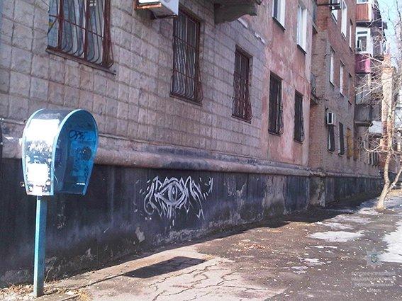 """Криворожанин 5 раз """"минировал"""" собственный дом из-за ненависти к управдому (ФОТО), фото-2"""