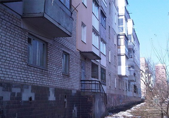 """Криворожанин 5 раз """"минировал"""" собственный дом из-за ненависти к управдому (ФОТО), фото-1"""