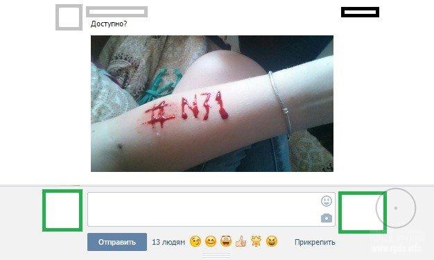 suicid11смерти222