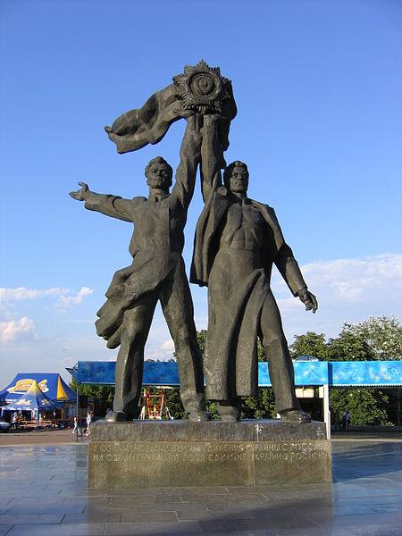 В Киеве могут снести часть композиции Арки дружбы народов, фото-1