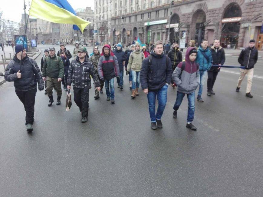 Криворожане присоединились к Маршу национального единства, где выдвинули ультиматум Президенту (ФОТО), фото-24