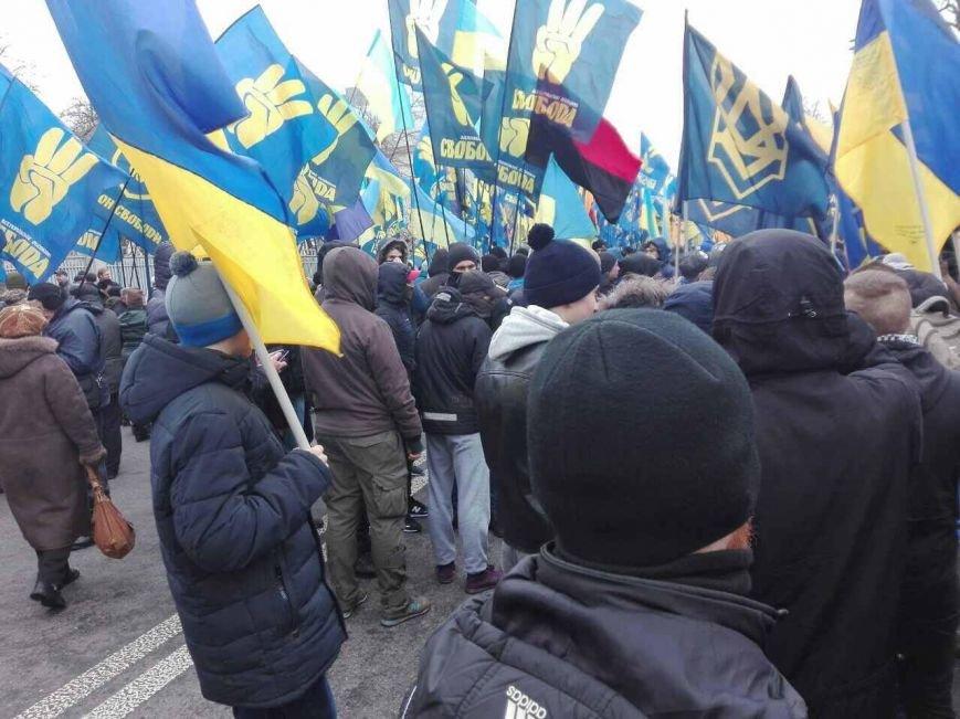 Криворожане присоединились к Маршу национального единства, где выдвинули ультиматум Президенту (ФОТО), фото-21