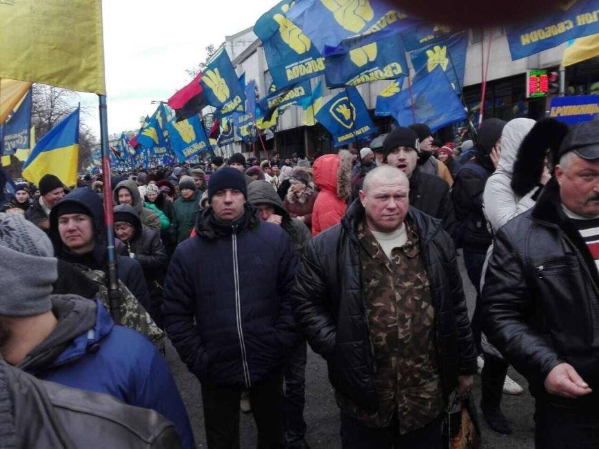 Криворожане присоединились к Маршу национального единства, где выдвинули ультиматум Президенту (ФОТО), фото-1