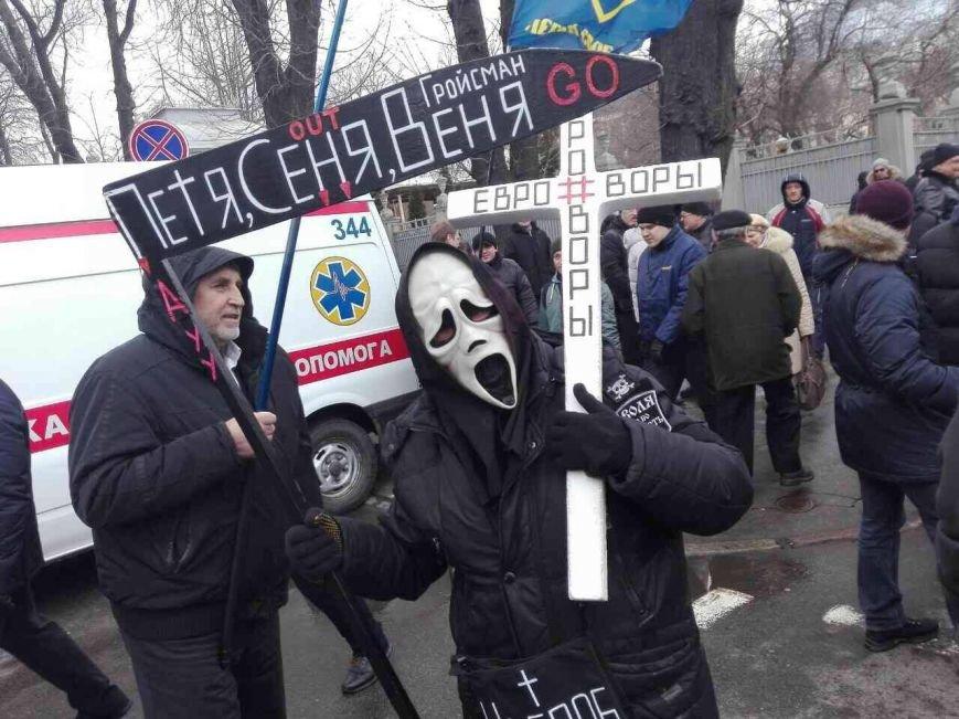 Криворожане присоединились к Маршу национального единства, где выдвинули ультиматум Президенту (ФОТО), фото-12