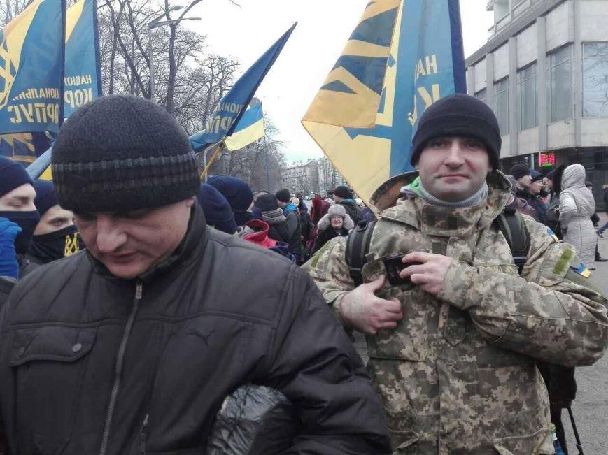 Криворожане присоединились к Маршу национального единства, где выдвинули ультиматум Президенту (ФОТО), фото-2