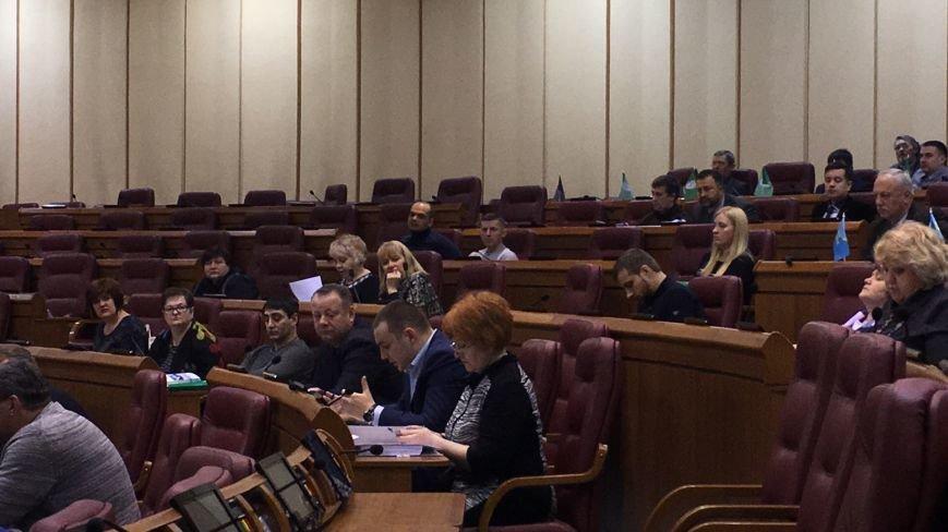 Криворожских депутатов учили готовить регуляторные акты и рассказывали о наказании за их неправильную подготовку(ФОТО), фото-27
