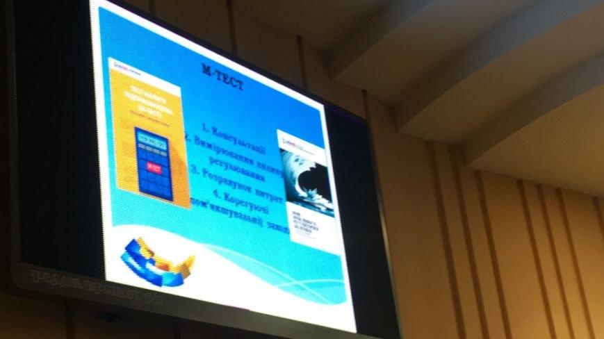 Криворожских депутатов учили готовить регуляторные акты и рассказывали о наказании за их неправильную подготовку(ФОТО), фото-19