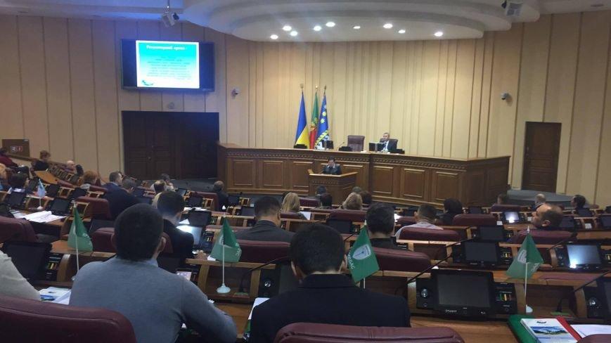 Криворожских депутатов учили готовить регуляторные акты и рассказывали о наказании за их неправильную подготовку(ФОТО), фото-33