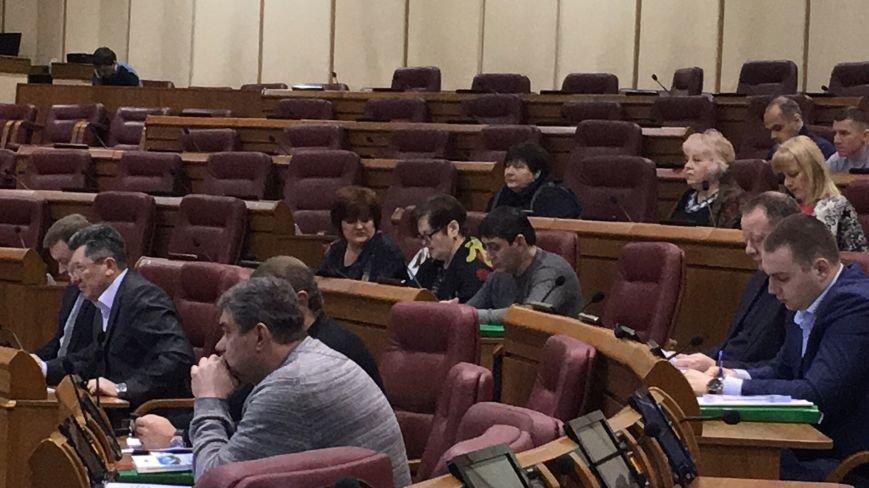 Криворожских депутатов учили готовить регуляторные акты и рассказывали о наказании за их неправильную подготовку(ФОТО), фото-10
