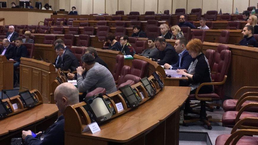 Криворожских депутатов учили готовить регуляторные акты и рассказывали о наказании за их неправильную подготовку(ФОТО), фото-30