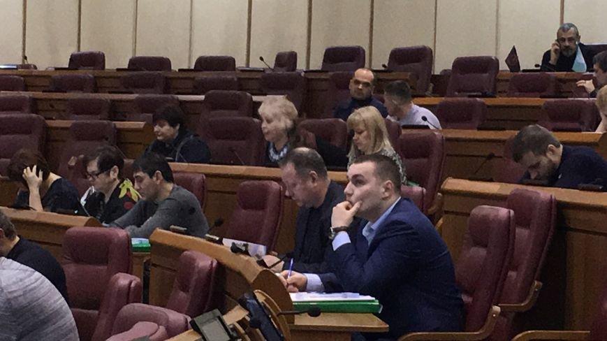 Криворожских депутатов учили готовить регуляторные акты и рассказывали о наказании за их неправильную подготовку(ФОТО), фото-9