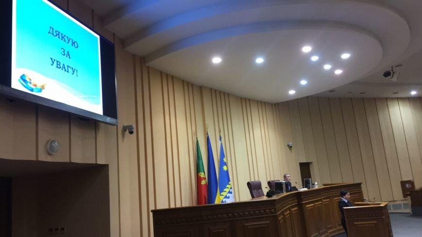 Криворожских депутатов учили готовить регуляторные акты и рассказывали о наказании за их неправильную подготовку(ФОТО), фото-34