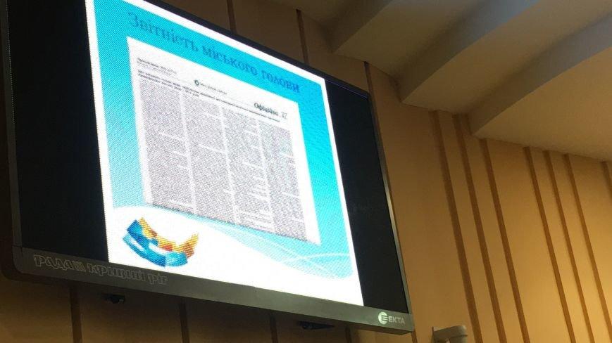 Криворожских депутатов учили готовить регуляторные акты и рассказывали о наказании за их неправильную подготовку(ФОТО), фото-25