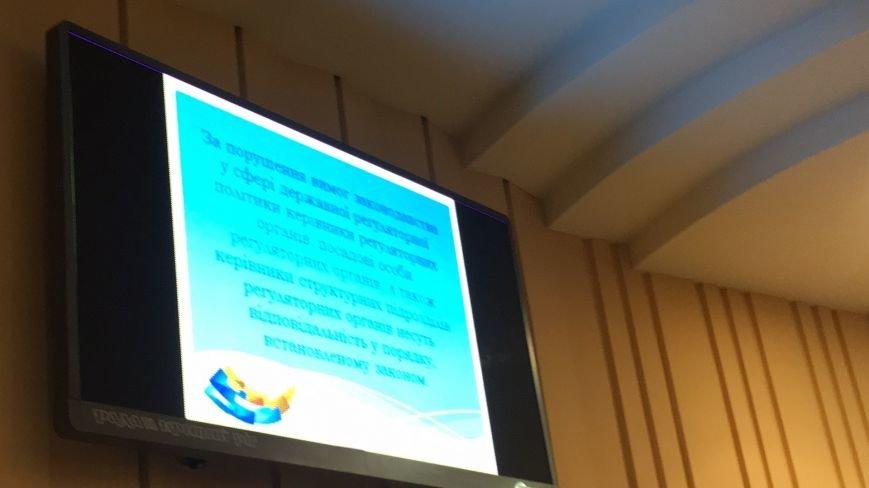 Криворожских депутатов учили готовить регуляторные акты и рассказывали о наказании за их неправильную подготовку(ФОТО), фото-26