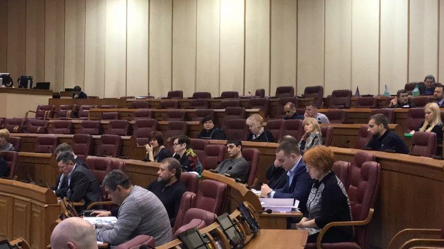 Криворожских депутатов учили готовить регуляторные акты и рассказывали о наказании за их неправильную подготовку(ФОТО), фото-21