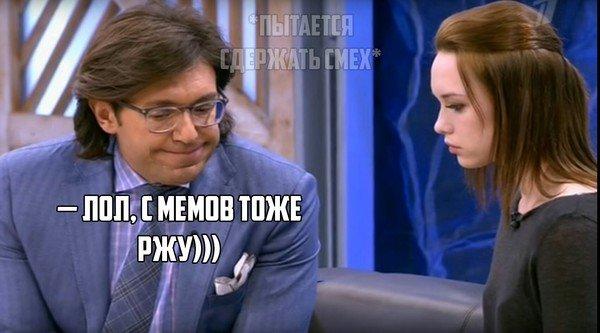Диана Шурыгина из Ульяновска создала волну Интернет-мемов. ФОТО, фото-4