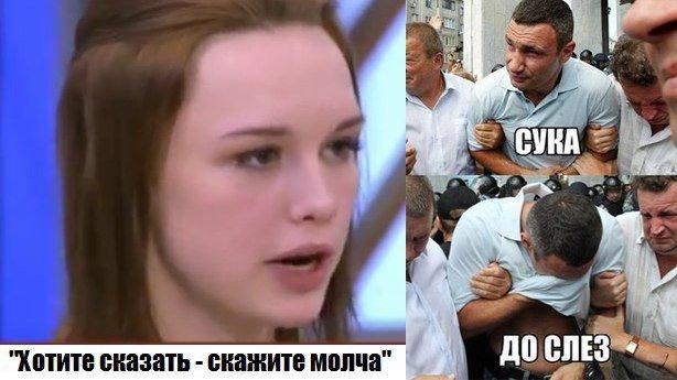 Диана Шурыгина из Ульяновска создала волну Интернет-мемов. ФОТО, фото-7