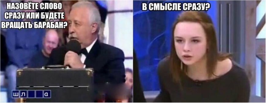 Диана Шурыгина из Ульяновска создала волну Интернет-мемов. ФОТО, фото-6