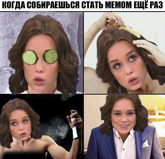 Диана Шурыгина из Ульяновска создала волну Интернет-мемов. ФОТО, фото-1