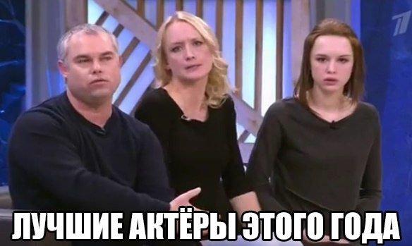 Диана Шурыгина из Ульяновска создала волну Интернет-мемов. ФОТО, фото-3
