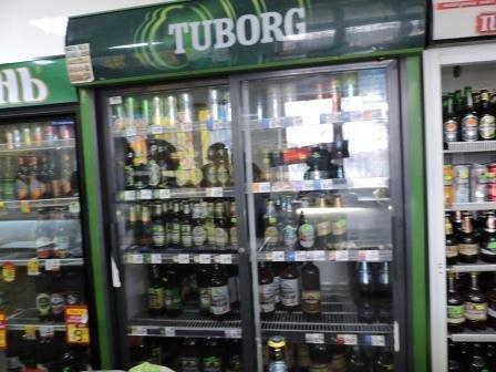 В Мариуполе изъяли 10 литров спиртосодержащей жидкости неизвестного происхождения (ФОТО), фото-1