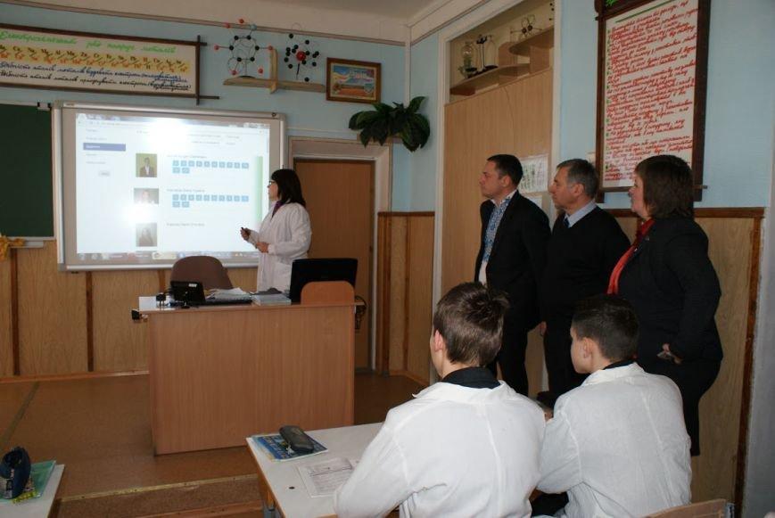 В каменской гимназии прошла презентация электронной системы «Умная школа», фото-5