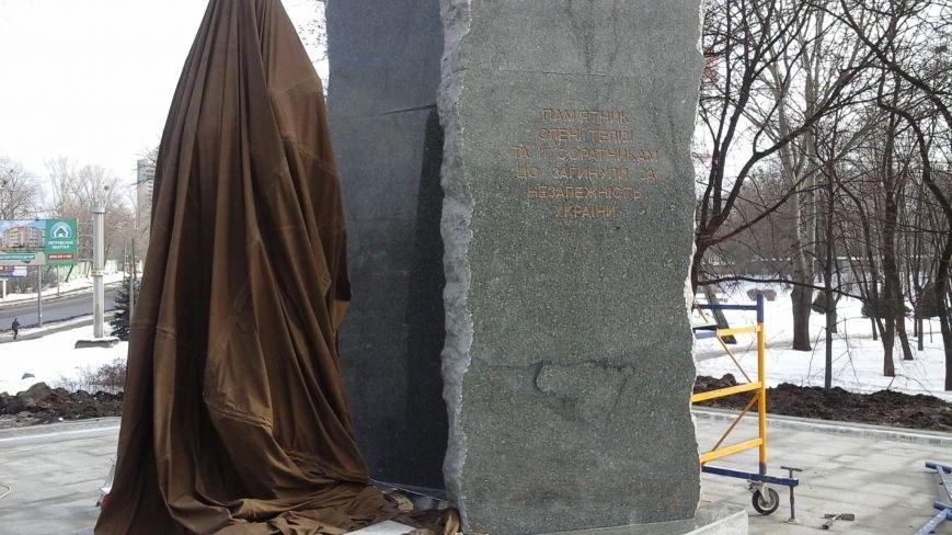 В Киеве создали памятник члену ОУН Елене Телиге (ФОТО), фото-3