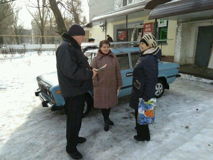 Новомосковск 0569 Перещепино