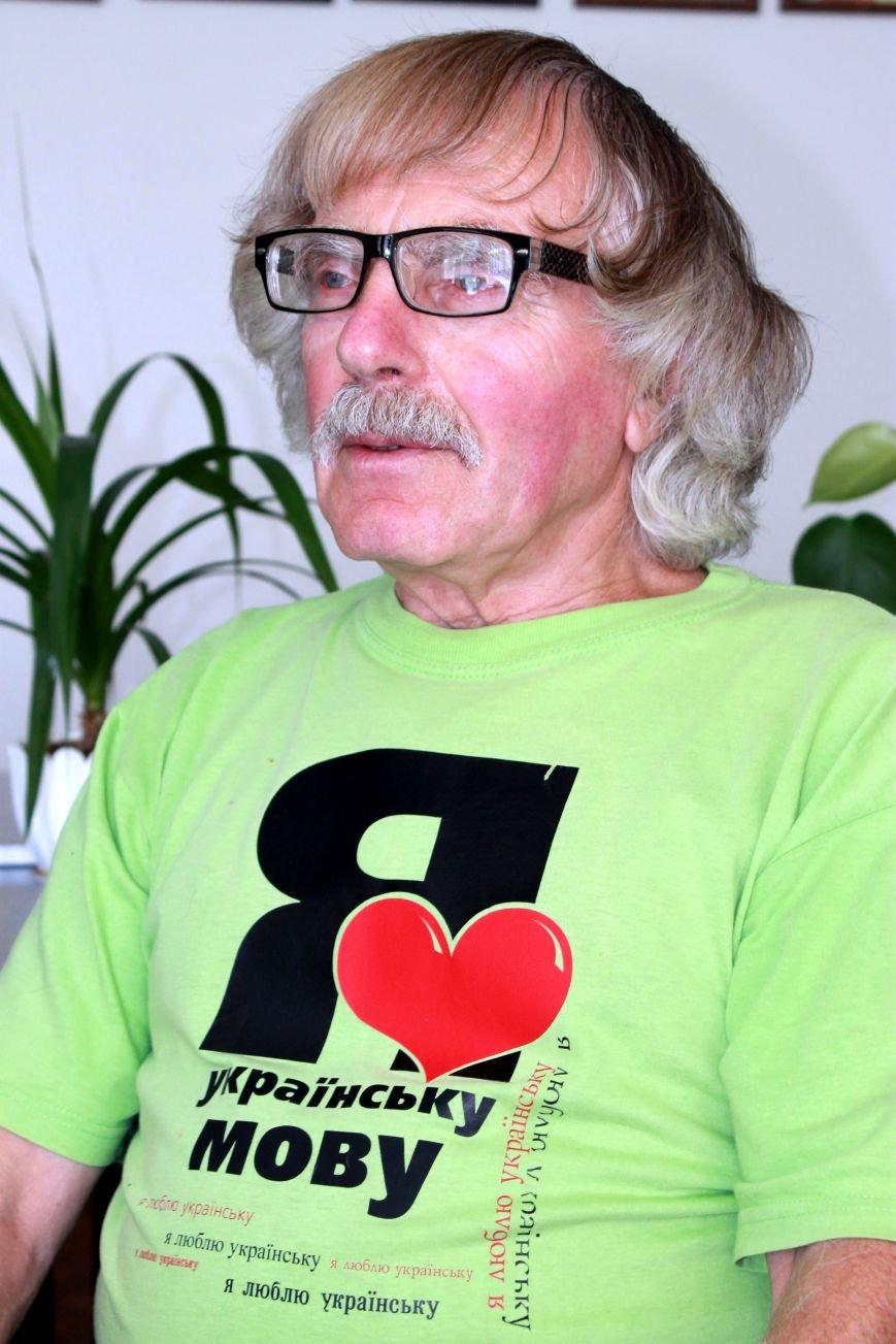 Левкович 014