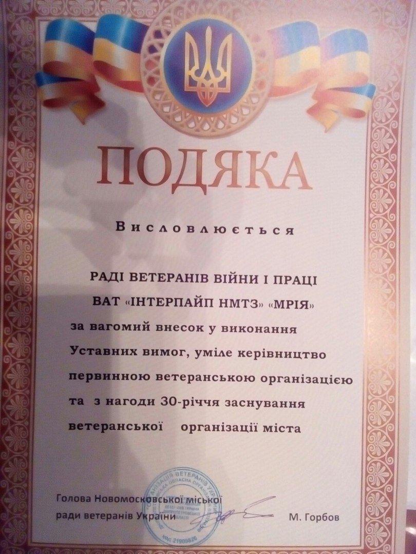 Новик 0569 1