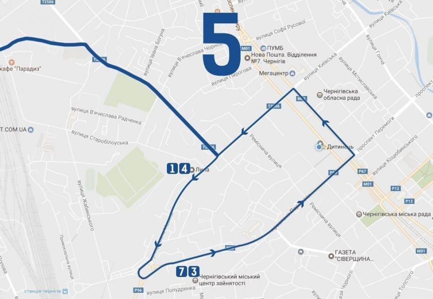 Троллейбус №5 с пятницы будет ходить по новому маршруту, фото-1