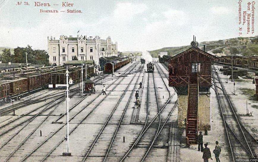 Вокзал_1