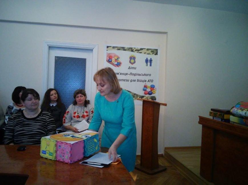Розпочався міський конкурс професійної майстерності «Вихователь року», фото-2