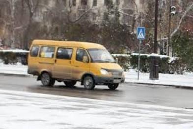 В Кривом Роге: хлебовоз провалился в яму, автомобиль улетел в реку, мэр пригрозил перевозчикам расторгнуть договора, фото-3