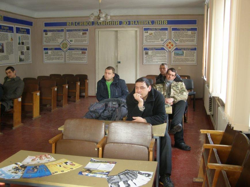 Новомосковск 0569 военкомат (1)