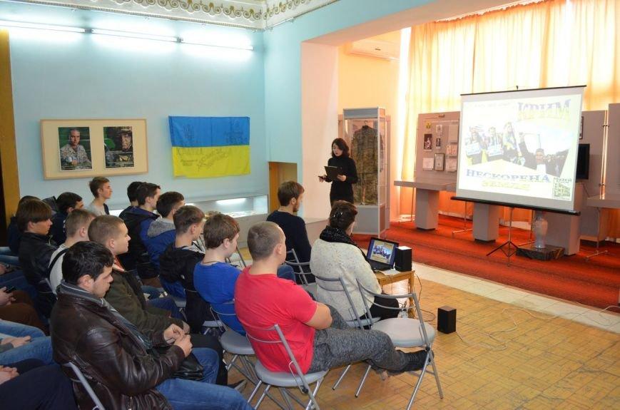 В музее показали документальный фильм об оккупации Крыма, фото-1