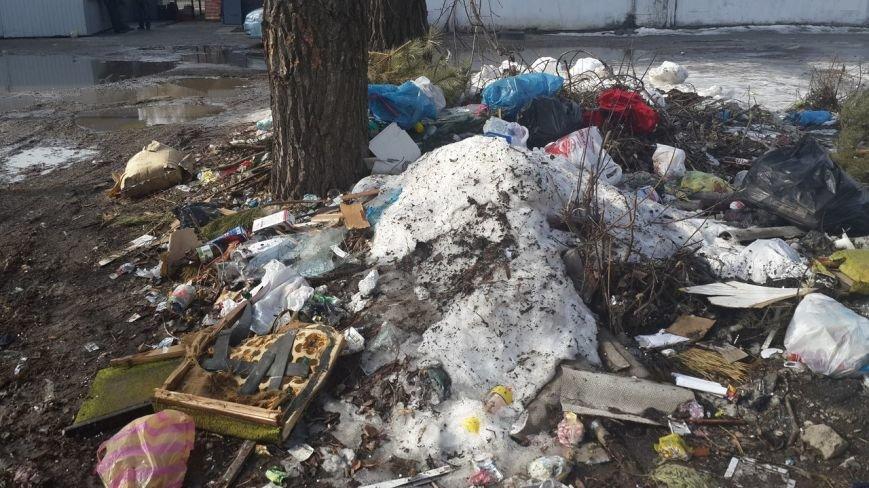 Новомосковск 0569 л2