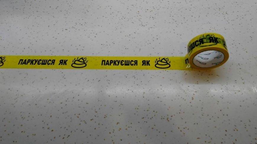 В Одессе машины невоспитанных водителей обклеят скотчем с презервативами (ФОТО), фото-5