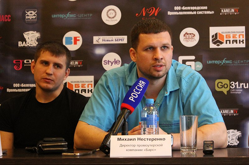В Белгороде взвесили бойцов турнира Bars Night Battle, фото-1