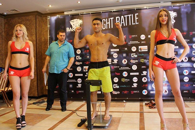 В Белгороде взвесили бойцов турнира Bars Night Battle, фото-6