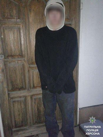 Херсонські патрульні затримали ймовірних крадіїв, фото-1