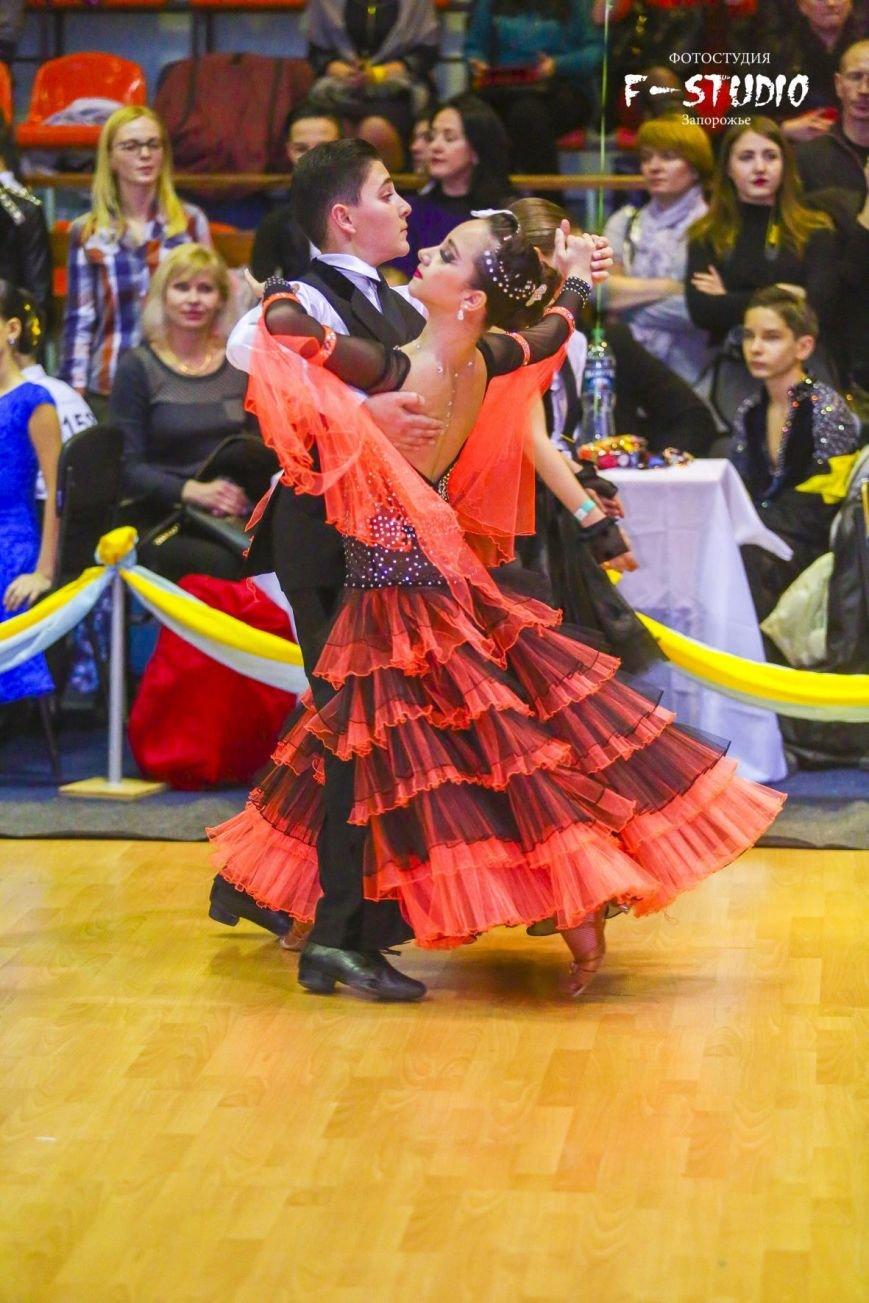 Танцоры завоевали кубки на всеукраинских соревнованиях по спортивным танцам, фото-1
