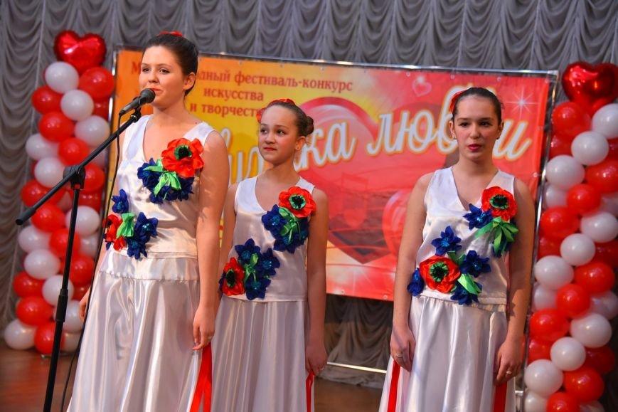 Новомосковск 0569 за 6