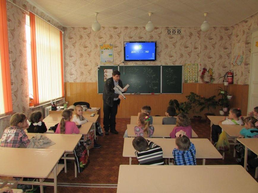 Маленькие криворожане учились энергоэффективности и экономии (ФОТО), фото-2
