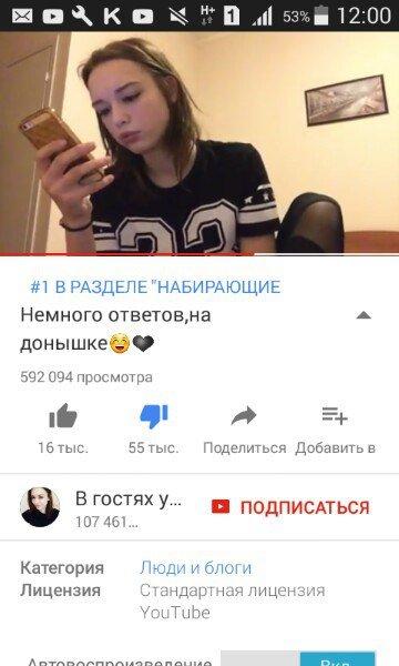 Диана Шурыгина из Ульяновска стала блогером. ВИДЕО, фото-1