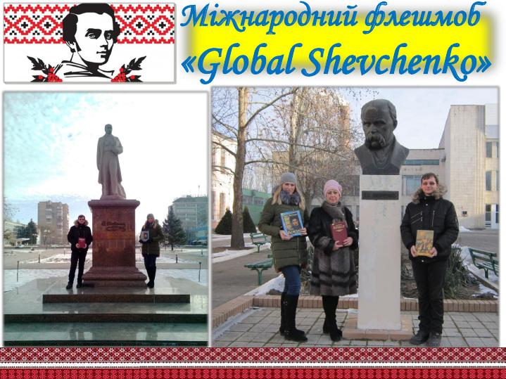 "Студенты присоединились к международному флешмобу ""Global Shevchenko"", фото-2"